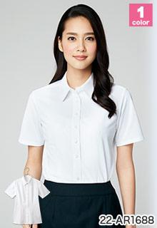 半袖シャツ(2-AR1688)
