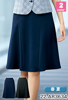 Aラインスカート(22-AR3634)