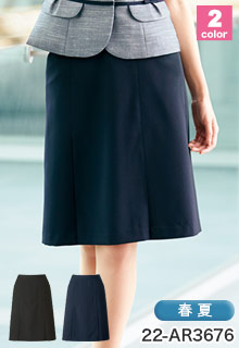 Aラインスカート(22-AR3676)