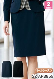 事務服 タイトスカート(22-ar3855)