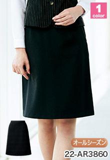 Aラインスカート(22-AR3860) ALPHAPIER(アルファピア)の事務服