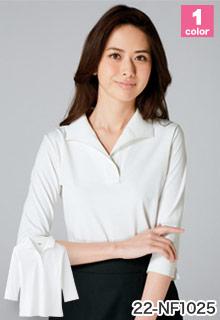 七分袖カットソー<ホワイト>(22-NF1025-1)