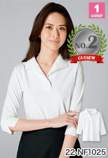 事務服カットソー 22-nf1025