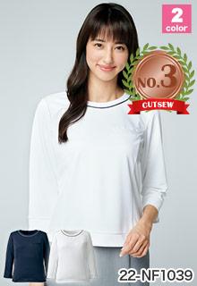 事務服カットソー 22-nf1039