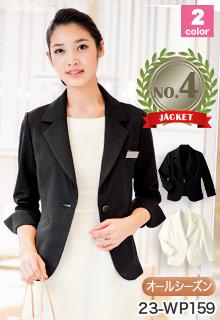 ジャケット(23-WP159)
