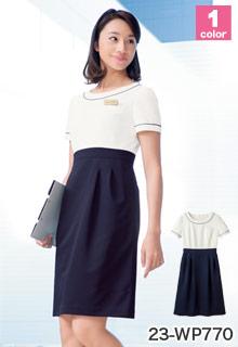 事務服 ワンピース(23-WP770)