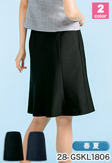 事務服 後ろマーメイドスカート(28-GSKL1806)