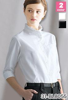 arbe(チトセ)の事務服 スタンドフリル襟の七分袖ブラウス 31-bl8055