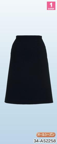 サマーセール Aラインスカート(34-AS2258)