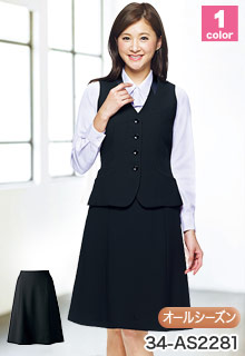 事務服 フレアースカート<58cm>(34-AS2281)
