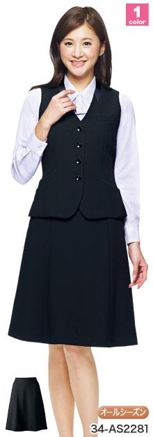 BONMAX(ボンマックス)の事務服スカート 34-as2281