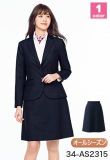 BONMAX(ボンマックス/ボンオフィス)の事務服 Aラインスカート(34-AS2315)