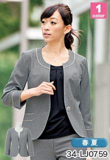 グレイのジャケット(34-LJ0759)