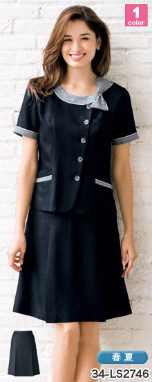サマーセール プリーツスカート(34-LS2746)