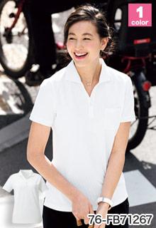 ポロシャツ(76-FB71267)