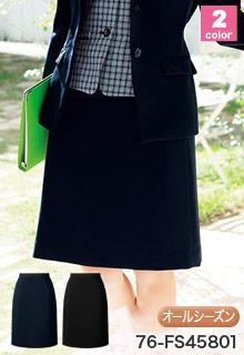 FOLK(フォーク/NUOVO)の事務服  Aラインスカート(76-FS45801)