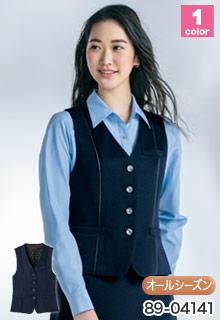 SELERY(セロリー)事務服 ストライプニット・ベスト(89-04141)