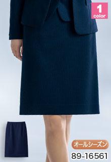 SELERY(セロリー)事務服 ストライプニット・タイトスカート(89-16561)