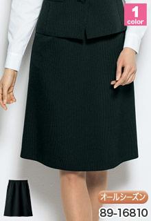 SELERY(セロリー)事務服 Aラインスカート[ストライプ/ストレッチ](89-16810)