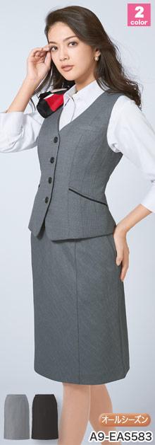 カーシーカシマ(enjoy)の事務服スカート A9-EAS583