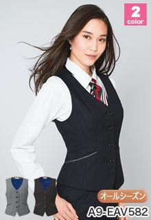 カーシーカシマ(enjoy)の事務服 a9-eav582