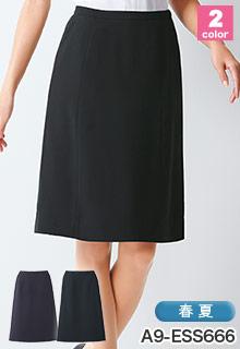 サマーセール Aラインスカート(A9-ESS666)