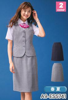 カーシーカシマ(enjoy)の事務服 A9-ESS741