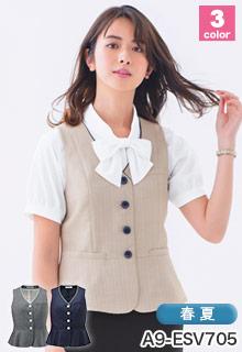 カーシーカシマ(enjoy)の事務服 A9-ESV705