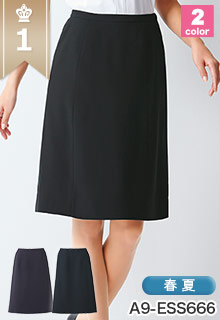 Aラインスカート(A9-ESS666)