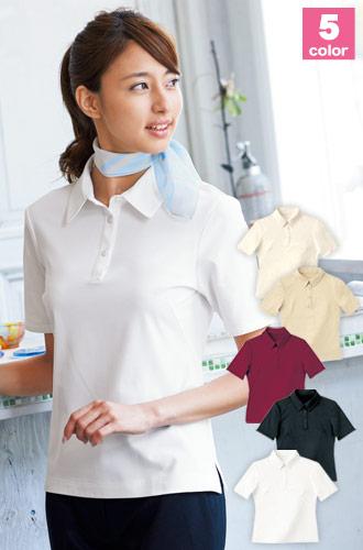 半袖ポロシャツ(23-WP301)