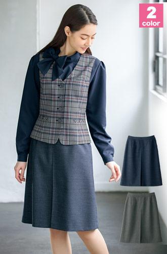 SELERY(セロリー)事務服 Aラインスカート[PATRICK COX/ストレッチ](89-16791)