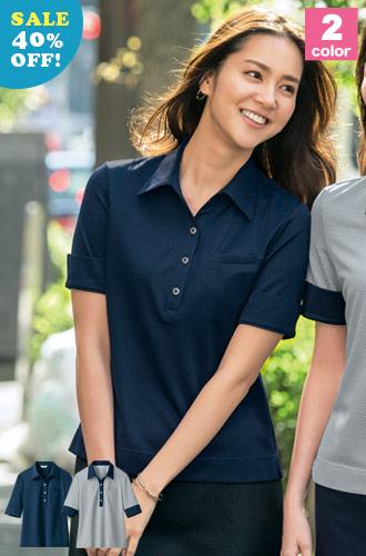 SELERY(セロリー)事務服 ポロシャツ(89-36951)
