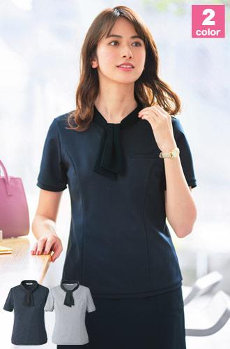 事務服 ポロシャツ[リボン付き](A9-ESP706)