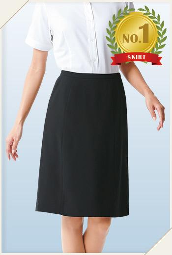 事務服 Aラインスカート(A9-ESS666)