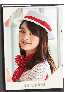 アンジョア(enjoie)事務服 21-OP603