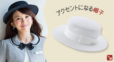 ツアーコンダクター・バスガイド向け制服帽子・ハット