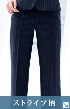 事務服スカート ストライプ柄
