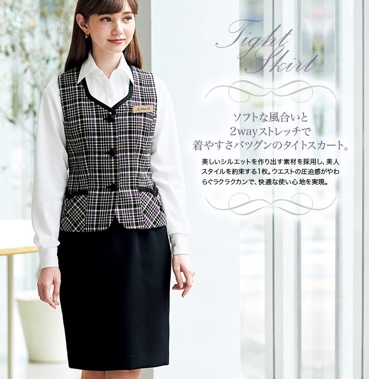 セミタイトスカート<55cm丈>(21-51410)メイン画像