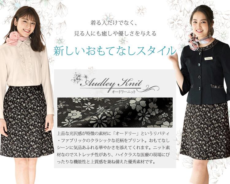 花柄Aラインスカート(21-51863) メイン画像�