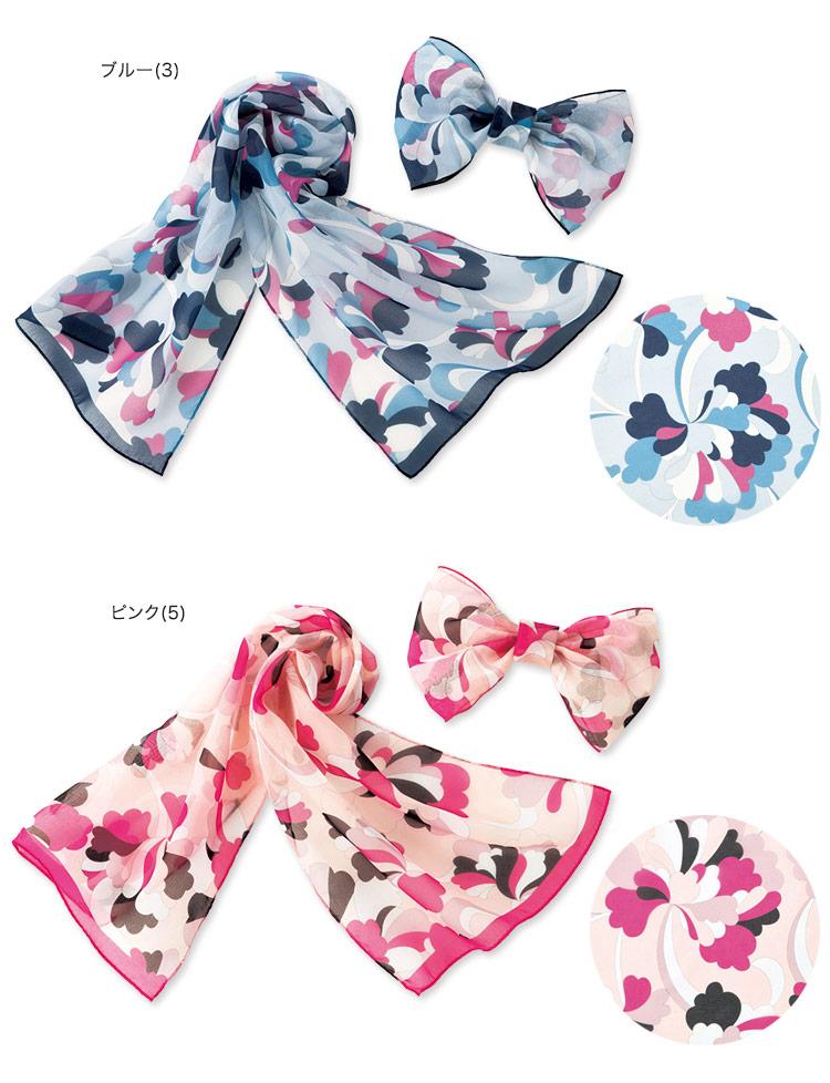 スカーフ 21-OP151 カラーバリエーション