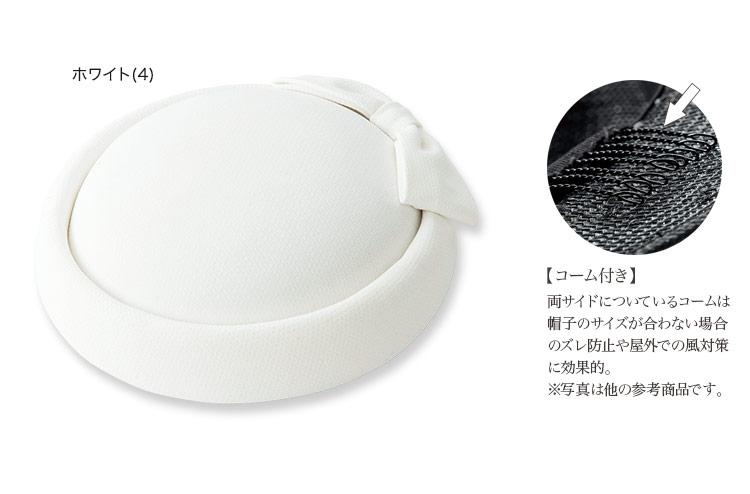 帽子 21-OP502 カラーバリエーション