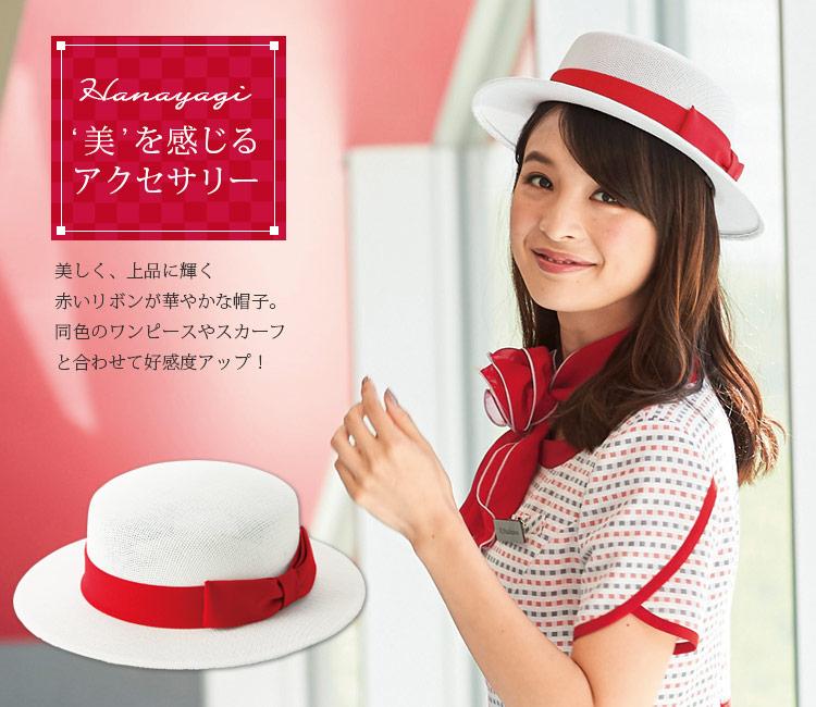 帽子[メッシュ](21-OP603)メイン画像