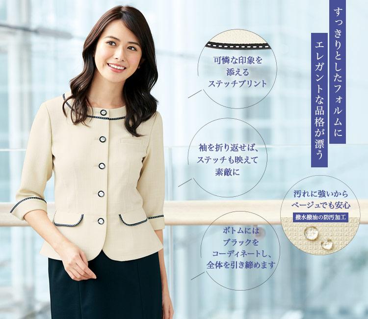 ライトジャケット[サマーツイード/高通気](22-AR1589) メイン画像�