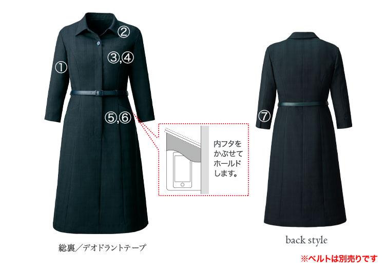商品詳細 22-AR6892