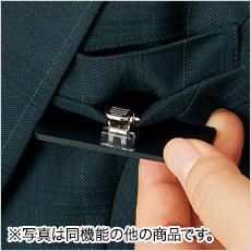 胸ポケットに、収納の邪魔にならない名札ホールも付いています。