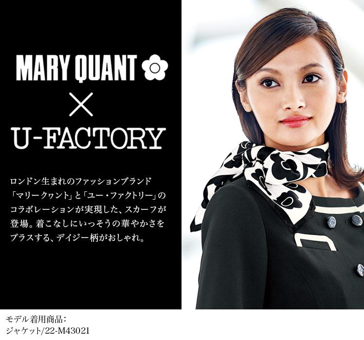 スカーフ[MARY QUANT](22-M83701) メイン画像