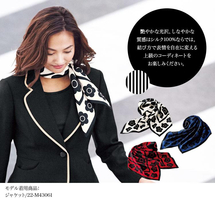 スカーフ[MARY QUANT](22-M83701) メイン画像�