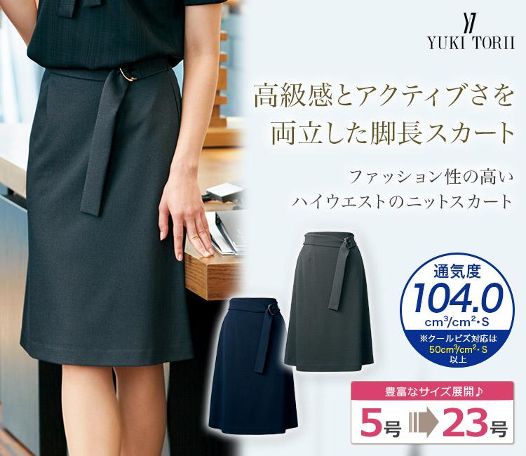 Aラインスカート[ベルト付](22-YT3308) メイン画像
