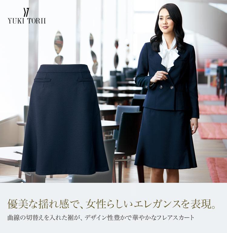 フレアスカート 22-YT3917 1枚目画像