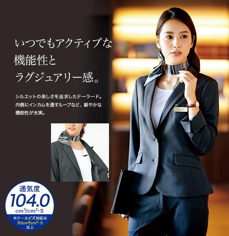 インカムループ付きで機能的&上質なおもてなし感あるジャケット(22-YT4306) メイン画像